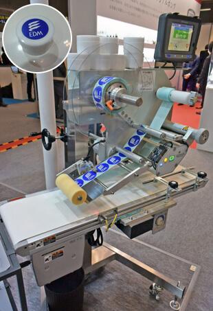 上面貼りラベラー LMFe6000-JM展示の様子
