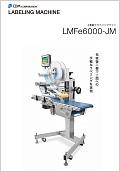 LMFe6000-JMカタログ