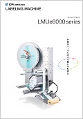 スタンダードラベラー(LMUe6000シリーズ)カタログ