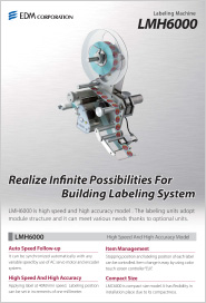 LMH6000 catalog download