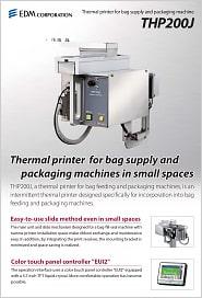 THP200J catalog download