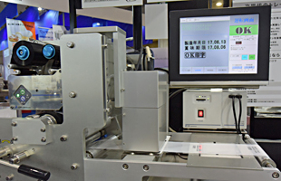 THP200c+PCi170 展示の様子