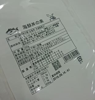 THP641印字サンプル