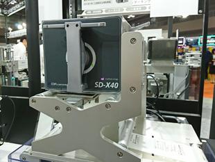 SDX40i展示の様子