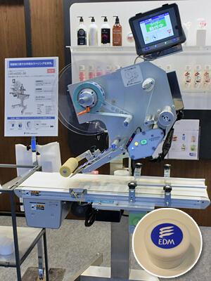 第9回化粧品開発展 上面ラベリングマシン展示の様子