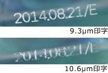 Linx CSL30 波長9.3μmの印字サンプル