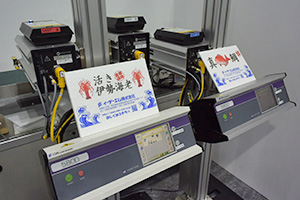 MDL5800展示の様子