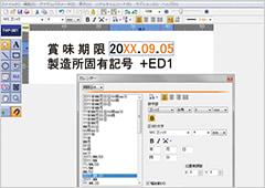 アイテム編集ソフト「GIE」(Graphic Item Editor)