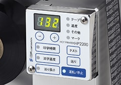 HP2200制御部