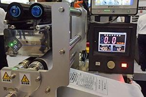 THP400c展示の様子