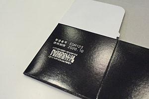 成形前カートン捺印装置サンプル