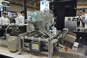 LMFe6000-FJV展示の様子