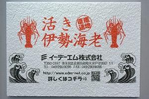 MDL5800 2色印字サンプル