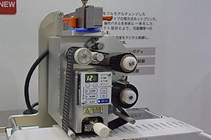 HP2100展示の様子