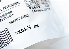 PCP200JA印字サンプル
