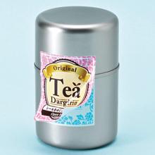 二層ラベルを使った紅茶商品ラベルの貼付イメージ