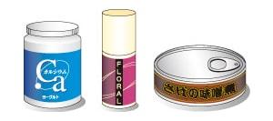 主な使用例-薬品、健康食品、缶詰、化粧品