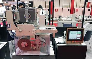 印字検査機PCi400展示の様子