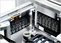 MTP3000Bのリボン送り制御