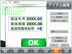 PCiシリーズ共通の特長:6ステップの簡単操作システム