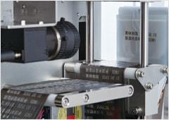 PCP200JA内での印字終了後の検査のイメージ