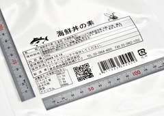 SDX60/128印字サンプル