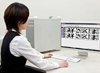 パソコン等で印刷データを作成