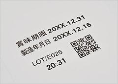 THP2000cの高品質な印字