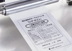 THP400c大面積印字イメージ写真