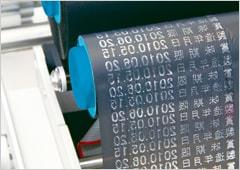 THP600シリーズ緻密なリボン送り制御イメージ写真