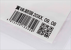 THP600シリーズの鮮明でみやすい印字
