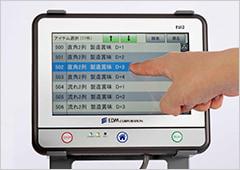 THP600シリーズでタッチパネルで印字アイテムを簡単切り替え