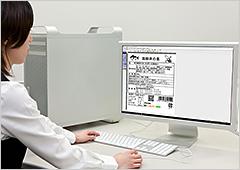 THP600シリーズパソコンでのアイテム編集