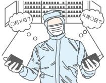 印字事故対策:使用済みリボンの保管の課題イラスト
