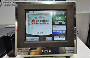 印字検査機PCi400 検査画面