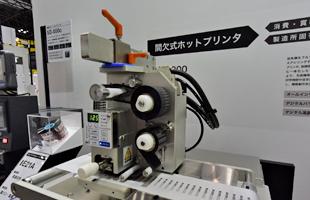 HP2200展示の様子